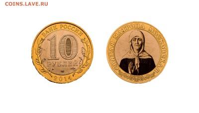 эксклюзивные монеты  и наборы в альбомах - 2-05_1