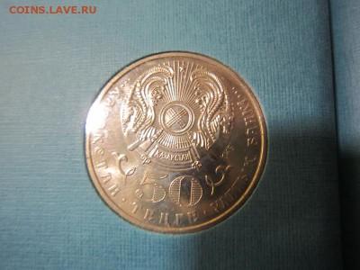Казахстан 2002 - Мустафин до 04.01 22:00 мск - IMG_0019