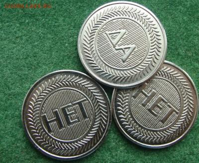 Что попадается среди современных монет - DSC07363