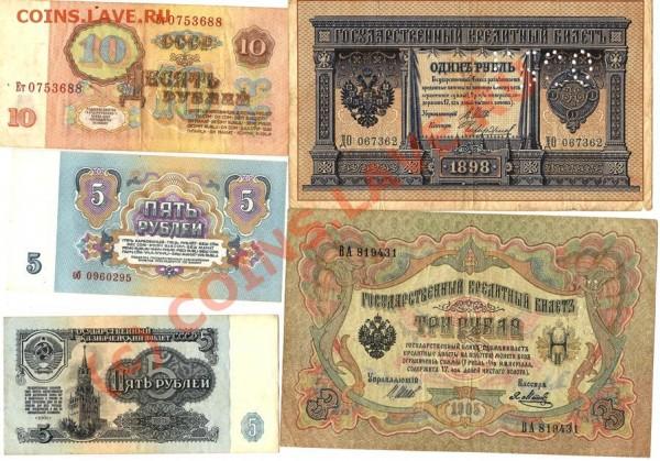 банкнота Росс. Империи 25 рублей 1909г.Управляющии- Коншин - Изображение 181