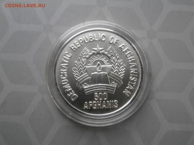 ФУТБОЛ на монетах МИРА - P1051554.JPG