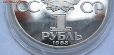 Запаивание дырки в серебряной монете - Изображение 010