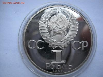 Запаивание дырки в серебряной монете - Изображение 007