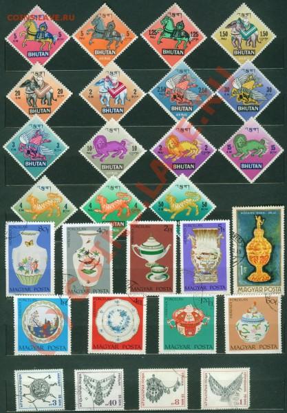 Оцените марки BHUTAN - марки5