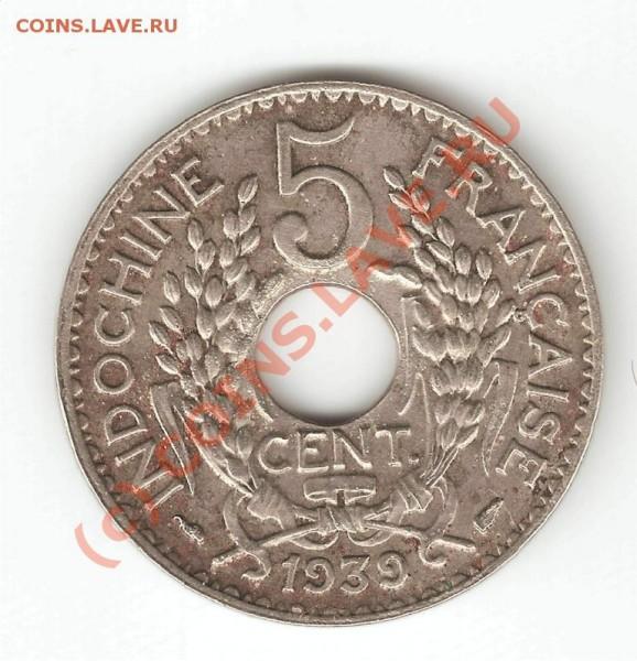 5 cent 1939 indochine francalse - 1f
