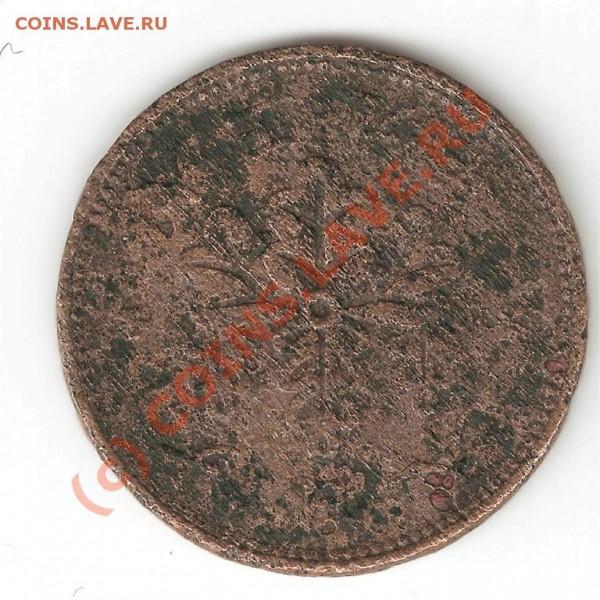 японская монета с цветочками и листьями - 4