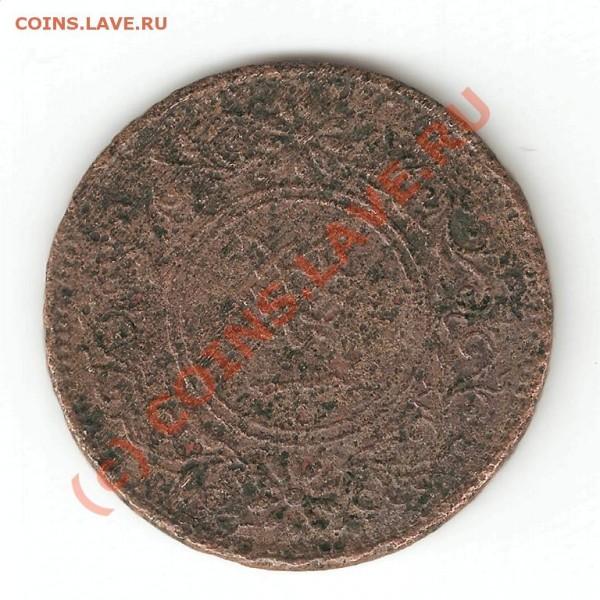 японская монета с цветочками и листьями - 3