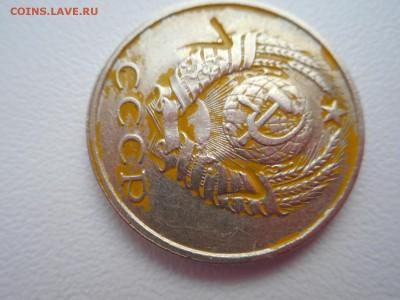 Бракованные монеты - DSCN0835