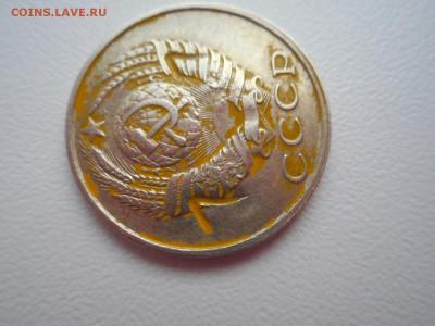Бракованные монеты - DSCN0834