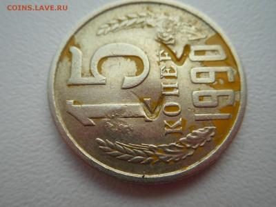 Бракованные монеты - DSCN0832
