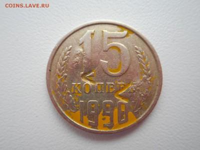 Бракованные монеты - DSCN0830