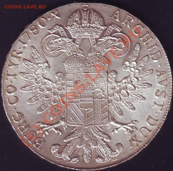 BURG-GO TYR-1780-X ARCHID-прошу помощи в определении  монеты - Image0007