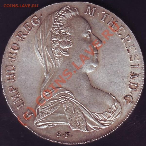 BURG-GO TYR-1780-X ARCHID-прошу помощи в определении  монеты - Image0006