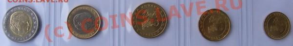 Евро Монако 2002 года.Кто сколько готов предложить? - Банкноты 005.JPG