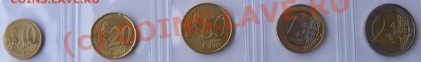Евро Монако 2002 года.Кто сколько готов предложить? - Банкноты 004.JPG