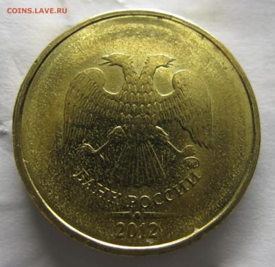 Бракованные монеты - Изображение 013