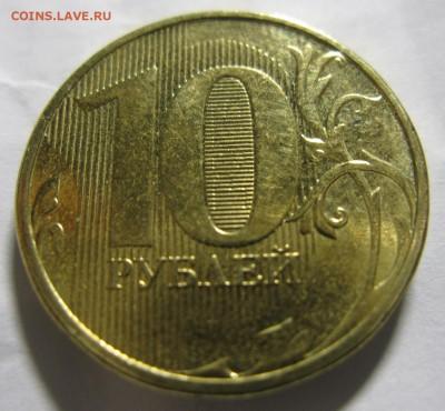 Бракованные монеты - Изображение 011