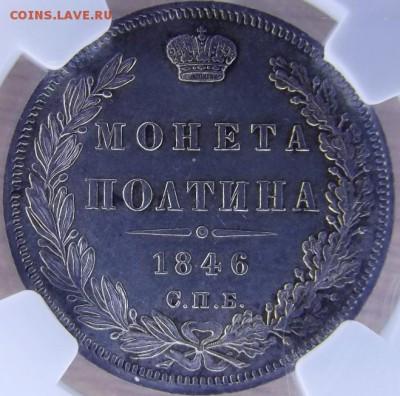 Коллекционные монеты форумчан (рубли и полтины) - 2.JPG