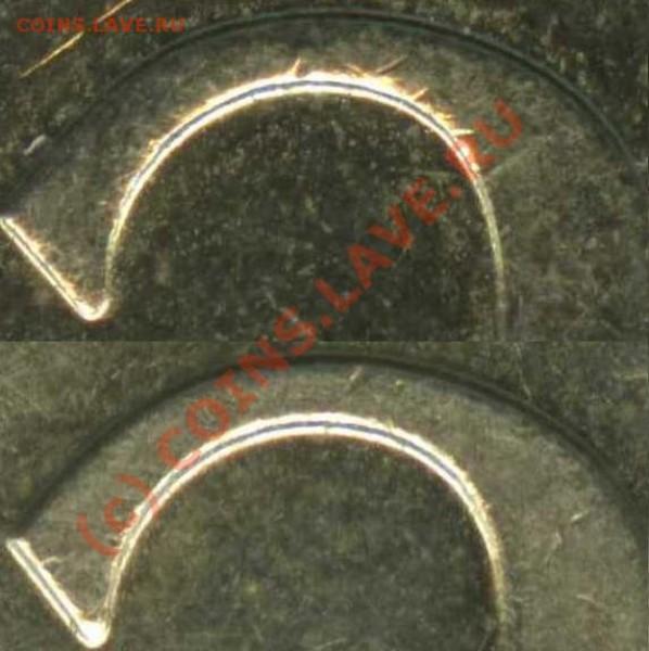 2 рубля 2007 ММД. Вопрос на реверсу. - 2r2007mtolver