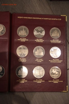 почти ПРУФ, коллекция юбилейных монет СССР в albonumismatico - IMG_1457.JPG