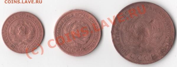 Оценить 1, 2, 5копеек 1924 года - Изображение 064
