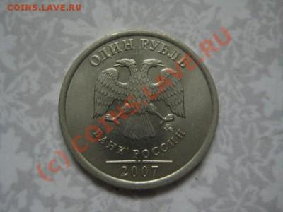 Бракованные монеты - IMG_8716.JPG