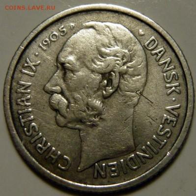 Датская Вест Индия (пополняемая) - P1140005.JPG
