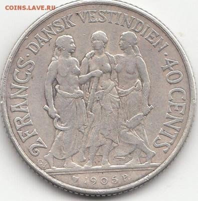 Датская Вест Индия (пополняемая) - IMG_0011