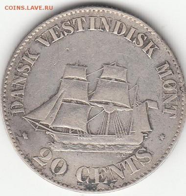 Датская Вест Индия (пополняемая) - IMG_0008
