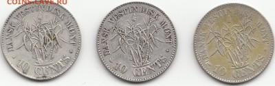 Датская Вест Индия (пополняемая) - IMG_0004