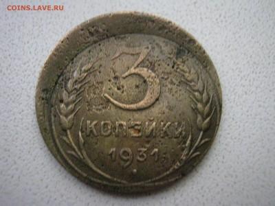 Бракованные монеты - IMG_0013.JPG