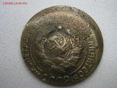 Бракованные монеты - IMG_0014.JPG