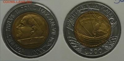 Христианство на монетах и жетонах - P1080004.JPG