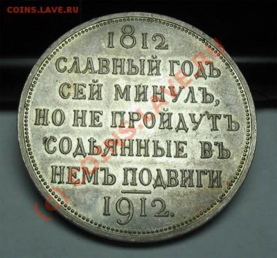 Коллекционные монеты форумчан (рубли и полтины) - слгогод1