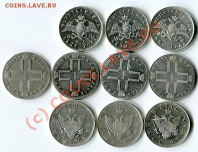 Коллекционные монеты форумчан (рубли и полтины) - img552_resize