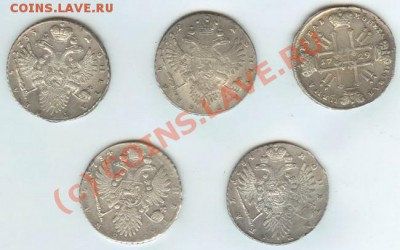 Коллекционные монеты форумчан (рубли и полтины) - 22_resize