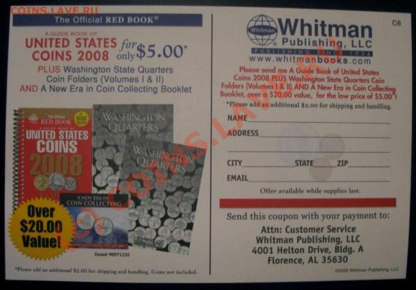 Карточка от Whitman со спецпредложением - P2083932t