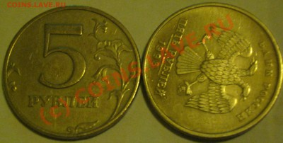 Бракованные монеты - IMG_0412.JPG
