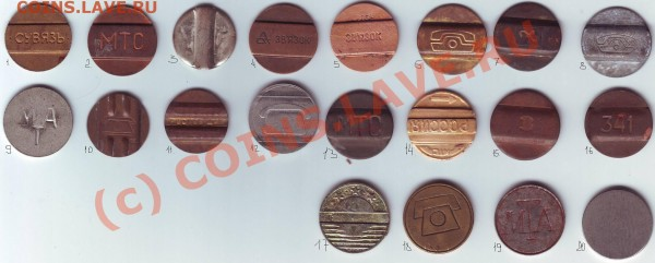 Кучка разных жетонов - Image0009