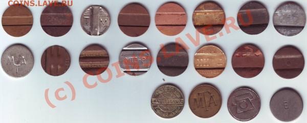 Кучка разных жетонов - Image0008