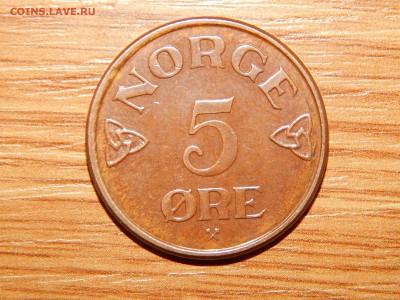 Норвегия. - DSCN2191.JPG