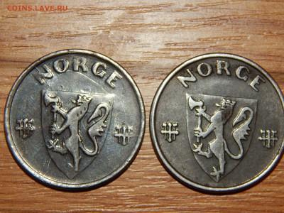 Норвегия. - DSCN2201.JPG