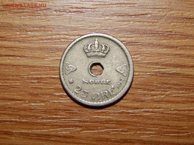 Норвегия. - DSCN2225.JPG