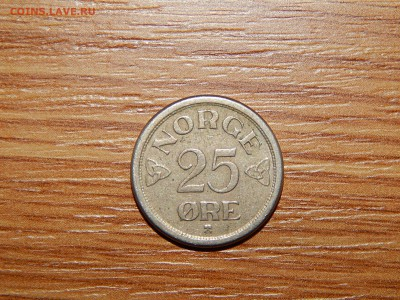 Норвегия. - DSCN2226.JPG