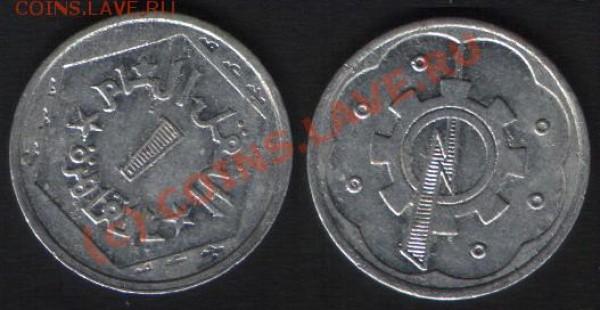 помогите идентифицировать монету - coin