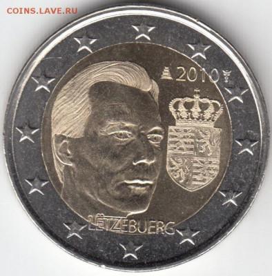 2 Евро 2010 Люксембург Герб Герцога Анри до 20.01.2016 - 26 (1)