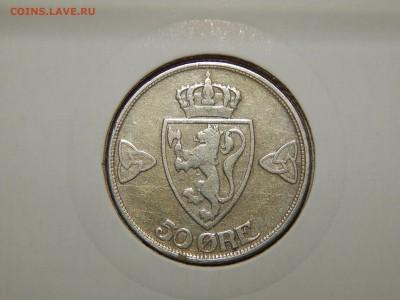 Норвегия. - DSCN2248.JPG
