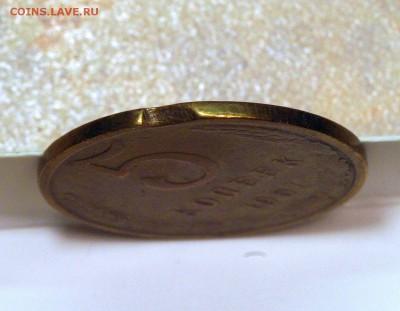 Кто и для чего делали насечки на монетах? - 5коп-1961-забой-гурт-IMG_4961