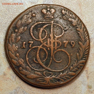 Кто и для чего делали насечки на монетах? - 5коп-1779-ав-IMG_4975