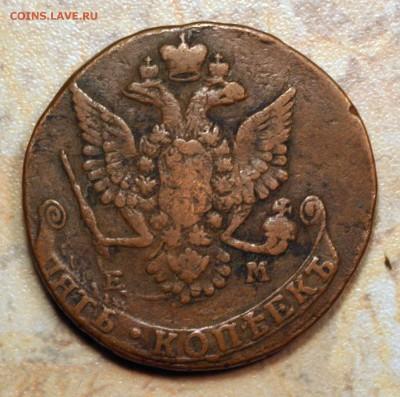 Кто и для чего делали насечки на монетах? - 5коп-1779-ав-IMG_4974